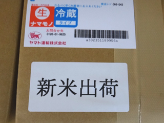 2011-09-28-005.jpg