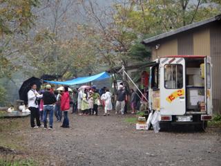 2011-11-08-004.jpg