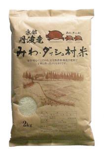 米袋.jpg