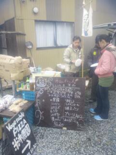 開け農売店2.jpg